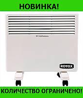 Конвектор ROTEX RCH10-H!Розница и Опт