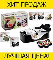 Машина для суши-роллов Roll Sushi
