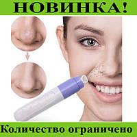 Вакуумный очиститель пор для лица Pore Cleaner!Розница и Опт