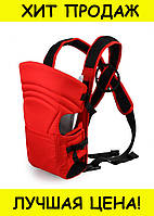 Рюкзак слинг для переноски ребенка BABY CARRIER
