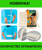 Массажер KOSMODISK 2 classic!Розница и Опт