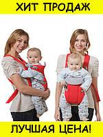 Слинг-рюкзак для ребенка Babby Carriers