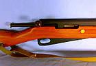 Прекрасная винтовка Мосина - с учебным патроном