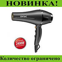 Фен для волос Gemei GM-1763!Розница и Опт
