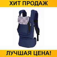Рюкзак-кенгуру для переноски малышей (синий)