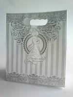 Пакет для каравая и сладостей с серебряным орнаментом, коробочка для свадебного каравая