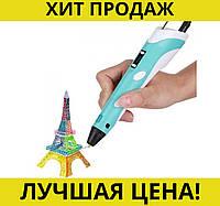3D Ручка 3D Pen-2 RP-100B (PLA пластик в комплекте)