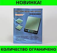 Весы ACS 3000gr/0.1gr BIG 12000/1729!Розница и Опт