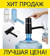 Электрическая помпа для воды Domotec MS HL12A