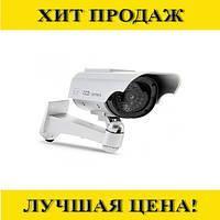 Муляж камеры видеонаблюдения Dummy Solar Powered