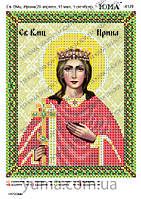 Схема для вышивки бисером Св. Ирина