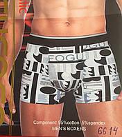 """Мужские Боксеры Стрейчевые Марка """"FOGUCOCO"""" Арт.6614, фото 1"""