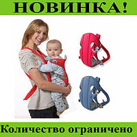 Слинг-рюкзак для ребенка Babby Carriers!Розница и Опт