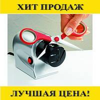 Универсальная электрическая точилка для ножей и ножниц Sharpener