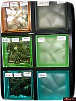 Стеклоблок зеленый «Волна» 1908\WМ матовый с одной стороны цветной в массе - Чехия, фото 1