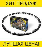 Обруч хулахуп Massaging Hoop Exerciser