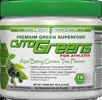 AllMax Nutrition. Cyto Greens 125 g. Витамины