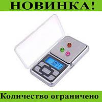Весы ювелирные ACS 200gr/0.01g!Розница и Опт