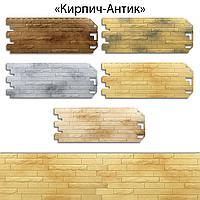 Фасады под Кирпич Антик