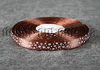 Лента атласная коричневая с мелкими цветами 1 см 50 м