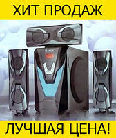 Акустическая система Speaker Big 3in1 E Y3L