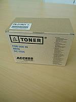 Тонер-картридж Mita DC-1556 (37068010) Katun Access (01106)