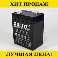 Аккумулятор Gdlite GD-645