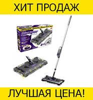 Электровеник электрошвабра Swivel Sweeper G4