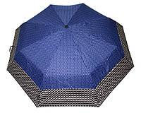 LGF261.44 Зонт складной полуавтомат