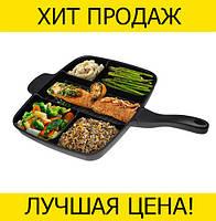 Сковорода-гриль на 5 отделений Magic Pan