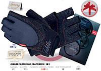 Перчатки для фитнеса JUBILEE Swarovski MFG 740