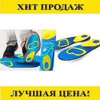 Гелевые стельки для обуви Scholl gel active Codziennego