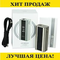 Электронная сигарета Joyetech CUBOID 150W