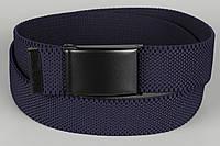 Ремень джинсовый резинка 40 мм темно-синий