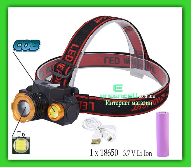 Налобный фонарик X-Balog BL607 T6 USB зарядка