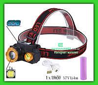 Налобный фонарик X-Balog BL607 T6 USB зарядка, фото 1