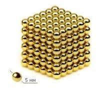 Неокуб золотой  5 мм 216 шариков