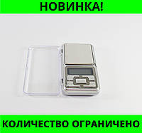 Ювелирные весы ACS 200gr/0.01g!Розница и Опт