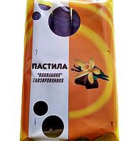 Белорусская пастила глазированная 240 гр ТМ Красный Мозырянин