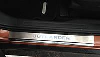 Накладки на пороги Mitsubishi outlander xl (аутлендер), логотип гравировкой, нерж.
