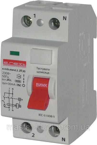 Выключатель дифференциального тока E.next  2Р 40А 30mA