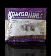 КрысоловКа зерно микс от грызунов  100 грамм с муммификатором