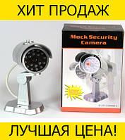 Муляж камеры видеонаблюдения Mock Security Camera