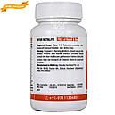 Аюр Металайт (Holistic Herbalist) - аюрведа премиум метаболические процессы, 60 таблеток, фото 3