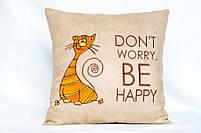 """Подушка з котом """"Don""""t worry, be happy"""", фото 2"""