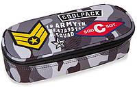 Пенал для школы CoolPack CAMPUS A62111, серый