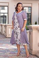 Летнее женское платье для полных женщин большого размера  56,58,60,62