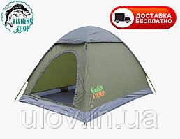 Палатка 2-местная Green Camp 1503