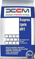 Клей для газобетона МР2 Харьков ХСМ