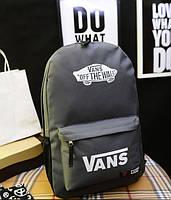 Рюкзак Vans серый, фото 1